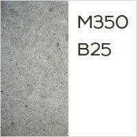 Бетон Бетон товарный М350 В25 (П3 С20/25)