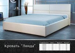 Кровать Кровать МебельПарк Линда с подъемным механизмом (180х200) белый
