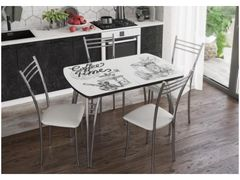 Обеденный стол Обеденный стол Интерьер-Центр Coffe time раздвижной