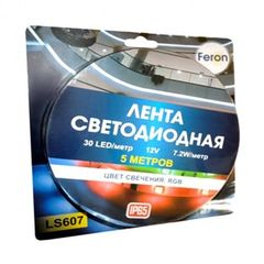 Feron LS607 (27709)
