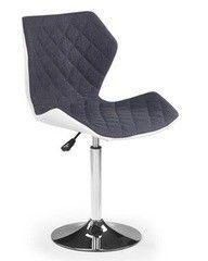 Барный стул Барный стул Halmar Matrix 2 (серо-белый)