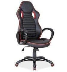Офисное кресло Офисное кресло Signal Q-105 черное