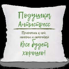Декоративная подушка Карандаш Антистресс 05218
