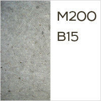 Бетон Бетон товарный M200 В15 (П4 С12/15)