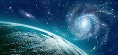 Фотообои Фотообои Твоя планета Бесконечность