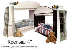 Двухъярусная кровать Шаметько и К Крепыш 04
