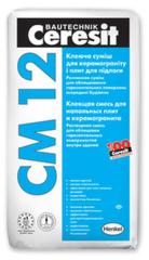 Клей Клей Ceresit CM 12 Gres