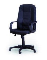 Офисное кресло Офисное кресло Halmar Expert (черный)