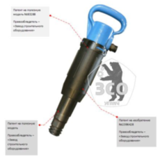 Отбойный молоток Отбойный молоток ЗСО Углич М0-4МС