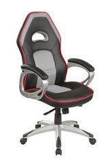 Офисное кресло Офисное кресло Signal Q-055