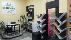 Торговая мебель Торговая мебель Фельтре Книжный магазин 7