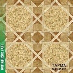Линолеум Линолеум Комитекс Лин Парма ДЖУДИ 192