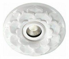 Светодиодный светильник Novotech Ceramic Led 357349