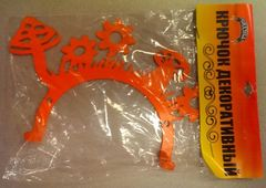 Полкодержатель, крючок Отис-сервис Крючок декоративный На лугу (оранжевый)