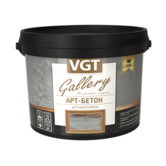 Декоративное покрытие ВГТ Арт-бетон, 16 кг