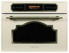 Микроволновая печь Микроволновая печь Zigmund & Shtain BMO 20.362 X