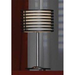 Настольный светильник Lussole Busachi LSF-8204-01