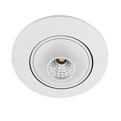 Светодиодный светильник Lucia Tucci Vario 656.1-7W-WT