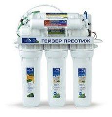Фильтр для очистки воды Фильтр для очистки воды Гейзер Престиж-ПМ с помпой и минерализатором