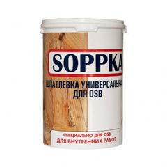 Шпатлевка Шпатлевка Soppka Универсальная для OSB (1кг)