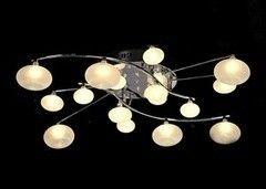 Светильник Profitlight 5600 CR/16