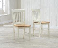 Кухонный стул Orvietto Amalti SL201