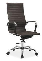 Офисное кресло Офисное кресло Signal Q-040 (коричневый)