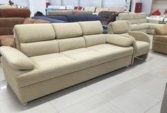 Набор мягкой мебели Набор мягкой мебели Gala Collezione Yuppie диван, Set кресло