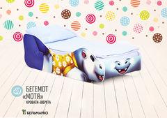 Детская кровать Детская кровать Бельмарко Бегемот - Мотя