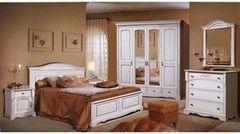 Спальня Бобруйскмебель Паола (розовый пепел)