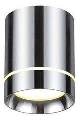 Светодиодный светильник Novotech Arum 357686