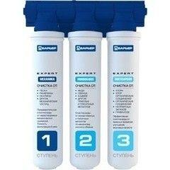 Фильтр для очистки воды Система очистки воды Барьер EXPERT STANDARD