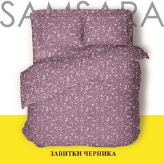 Постельное белье Постельное белье SAMSARA Завитки Черника 200-9