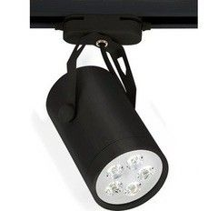 Nowodvorski Store LED Black 5W 6824
