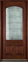 Входная дверь Входная дверь Демидав-Массив Вариант 3