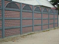 Забор Забор ИП Касабуцкий А.Н Пример 7
