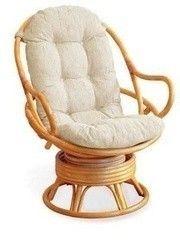 Кресло из ротанга Calamus Rattan 05/01