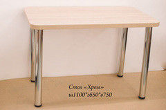 Обеденный стол Обеденный стол Karavai Хром 110x65x75
