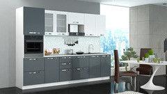Кухня Кухня ТриЯ Графит №2