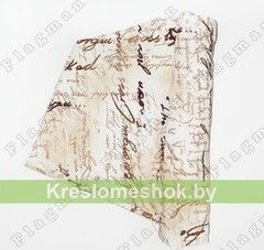 Kreslomeshok.by Чехол Кросс Ч2.4-20 (скотчгард)