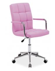 Офисное кресло Офисное кресло Signal Q-022 розовый