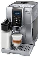 Кофеварка Кофеварка DeLonghi ECAM 350.75.S