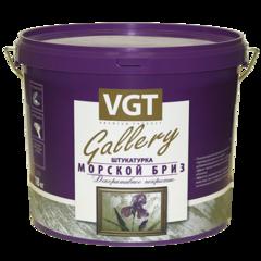 Декоративное покрытие ВГТ Морской бриз серебристо-белая №2 6 кг