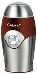 Кофемолка Кофемолка Galaxy GL0902