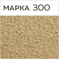 Песок Речной марка 300