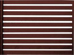 Забор Забор Скайпрофиль Штакетник металлический горизонтальный однорядный 20мм