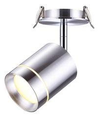 Светодиодный светильник Novotech Arum 357689