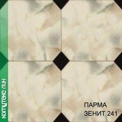Линолеум Линолеум Комитекс Лин Парма Зенит 241