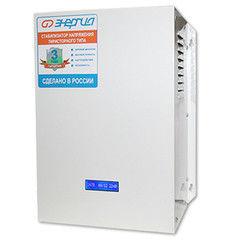 Стабилизатор напряжения Стабилизатор напряжения Энергия Ultra 20000