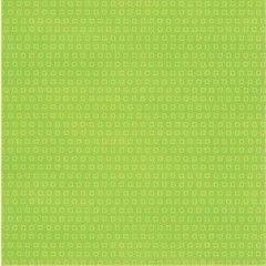 Плитка Плитка Березакерамика Стиль 30х30 зеленый